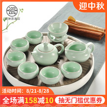 Porcelain God, Ru kiln, kung fu tea set, tea cup, pottery, dry tea, tea tray, and Japanese tea set.