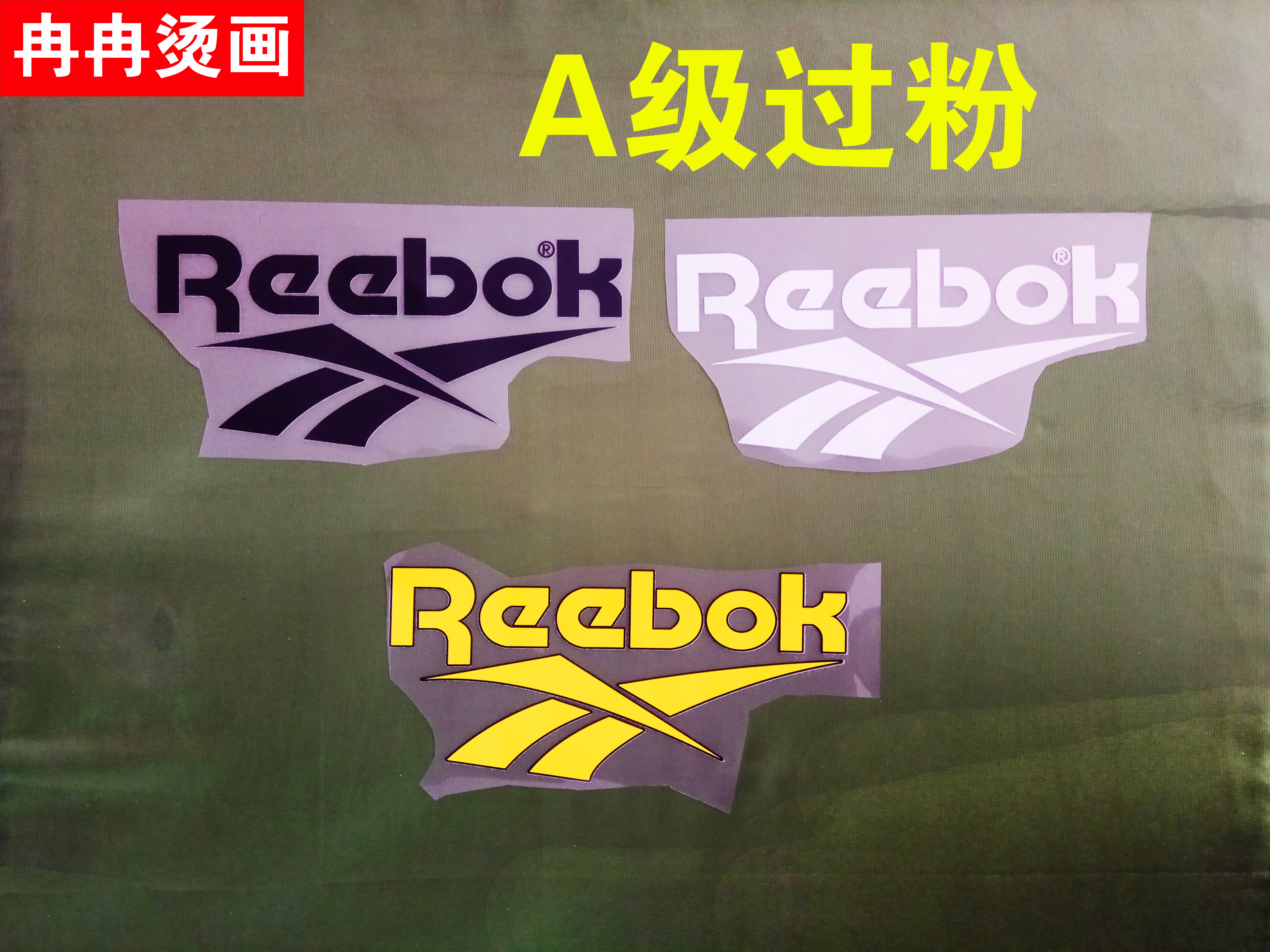 Hot stamping and heat transfer printing personalized pattern for mens and womens vests washable Reebok large iron label customization