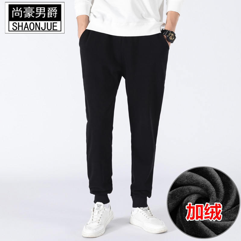Autumn and winter mens plush and thickened pants mens leisure sports loose large size students small leg pants fashion