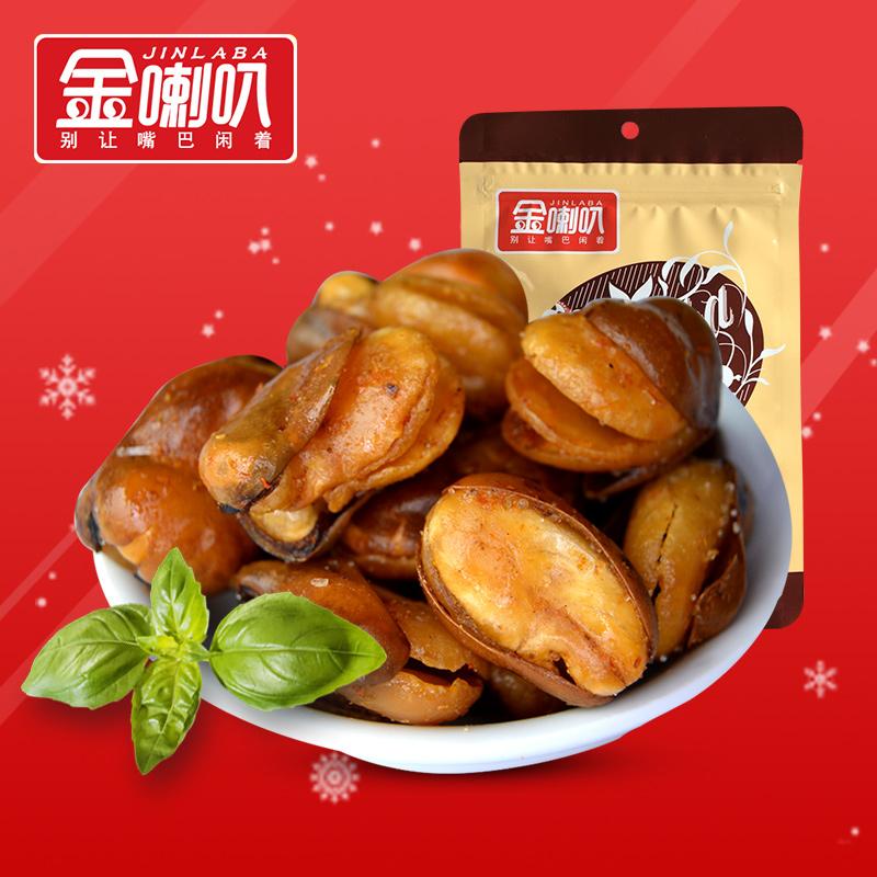 金喇叭 休闲零食特产炒货豆制品l香辣兰花豆 五香蚕豆  150g