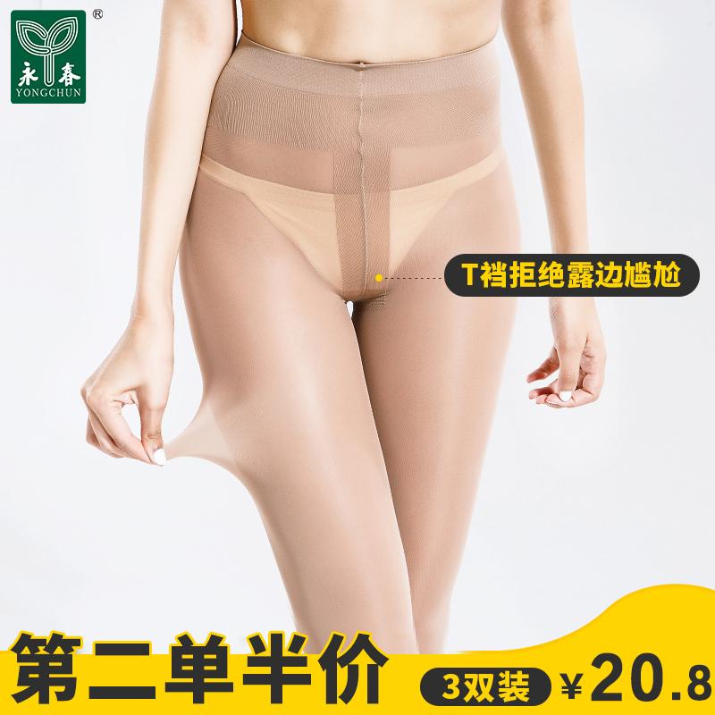 Внутриигровые ресурсы Tianjiao 2 Артикул 545061561050