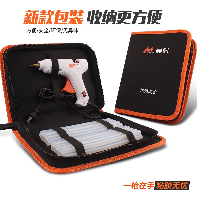 热熔做手工用的胶枪抢手工DIY电熔动焊塑胶枪抢家用的7mm热溶胶棒
