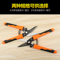 American Multifunctional iron scissors shearing tin stainless steel household industrial shear handmade iron scissors