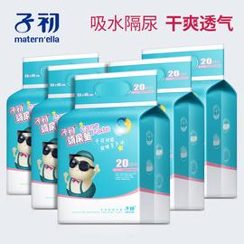子初婴儿隔尿垫100片一次性33*45cm宝宝护理垫防水图片