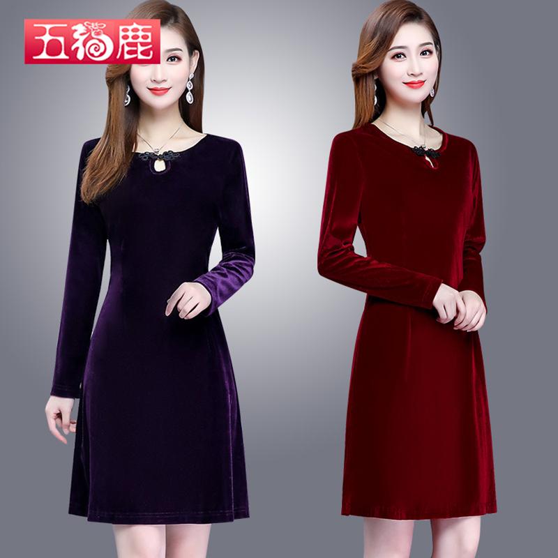 五福鹿妈妈秋装金丝绒连衣裙阔太太2020新款中年女气质中长款裙子
