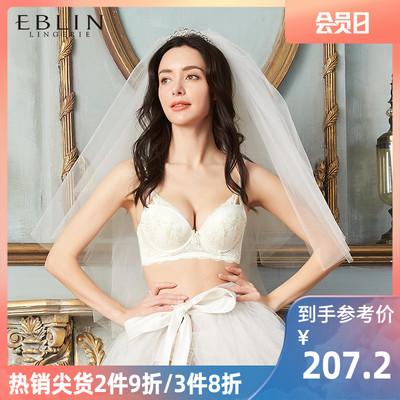 【商场同款】eblin衣恋女士内衣性感聚拢蕾丝大胸显小文胸