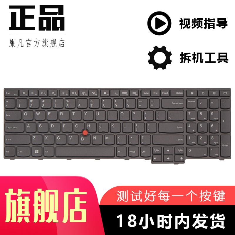 联想Thinkapd E530 W540 E531 E540 E550C T540P E555 E560键盘
