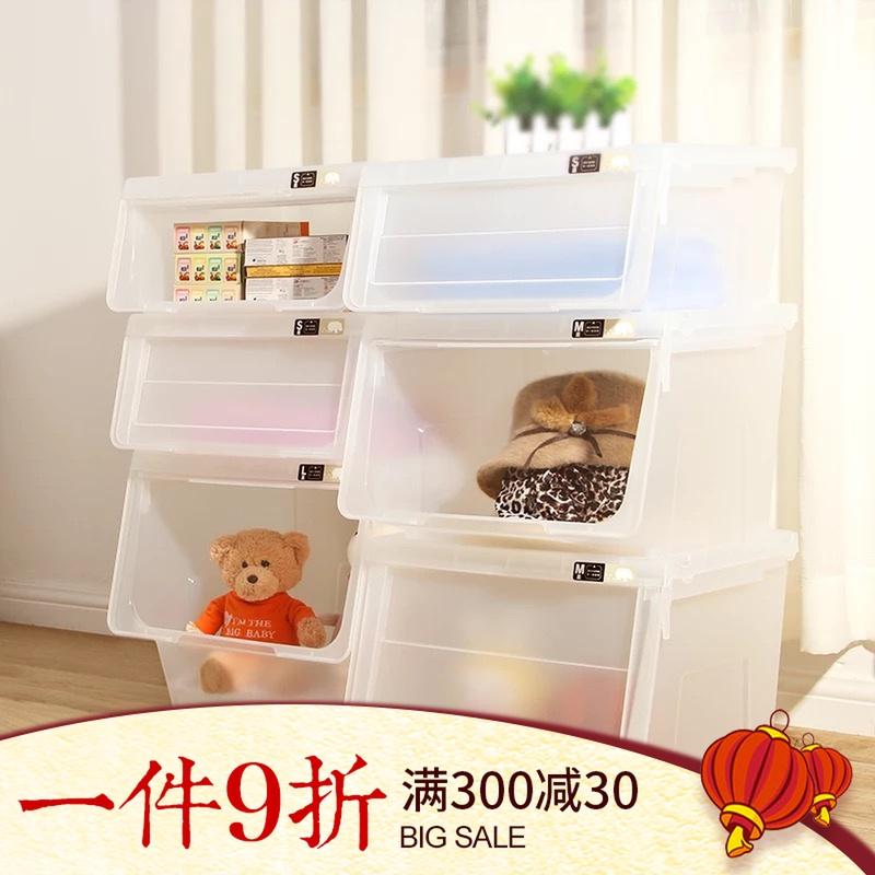 Tenma天马大号斜翻盖侧开式收纳箱塑料半透明衣服整理箱储物箱子