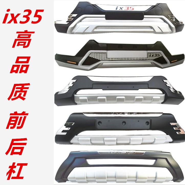 适用于10-16款现代ix35保险杠前后护杠ix35改装专用ix35前后包围