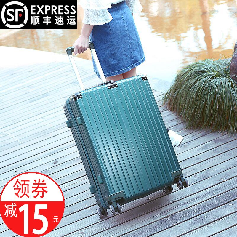 行李箱复古拉杆箱万向轮旅行箱包20韩版女男24学生密码皮箱子28寸