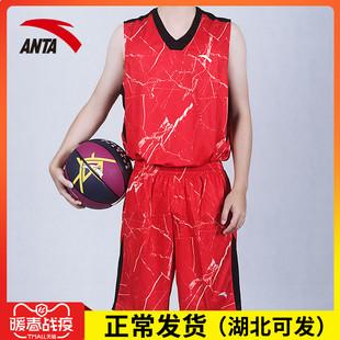 安踏篮球服套装男球衣定制夏学生运动比赛训练篮球衣队服背心印字