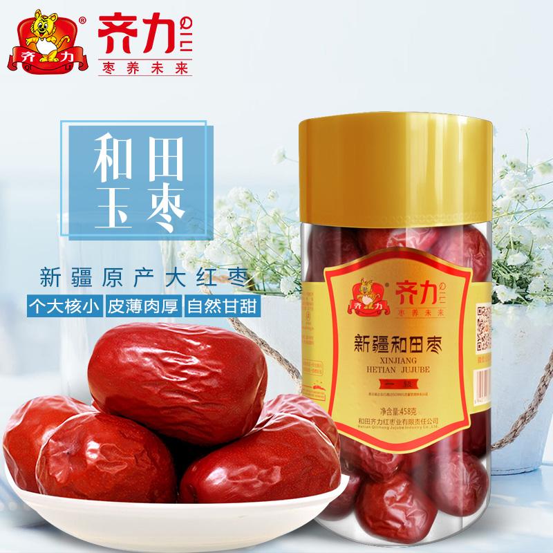 齐力新疆五星和田大枣 新疆特产458罐装一级骏枣