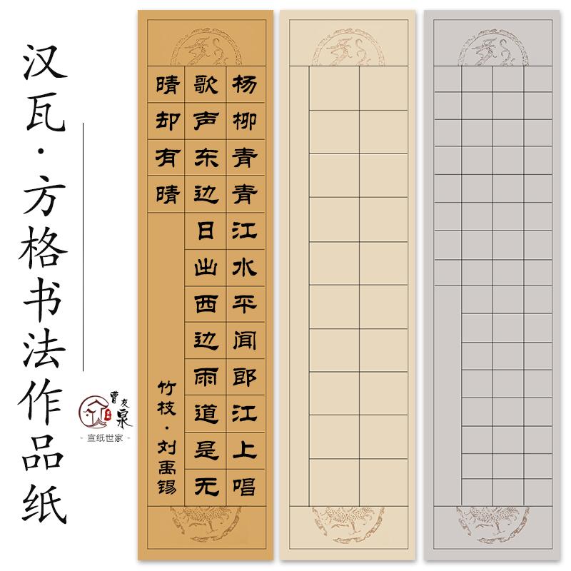 Глиняные печати  Артикул 595242257319
