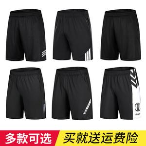 运动短裤男跑步速干透气夏季健身裤训练休闲篮球裤宽松五分短裤潮