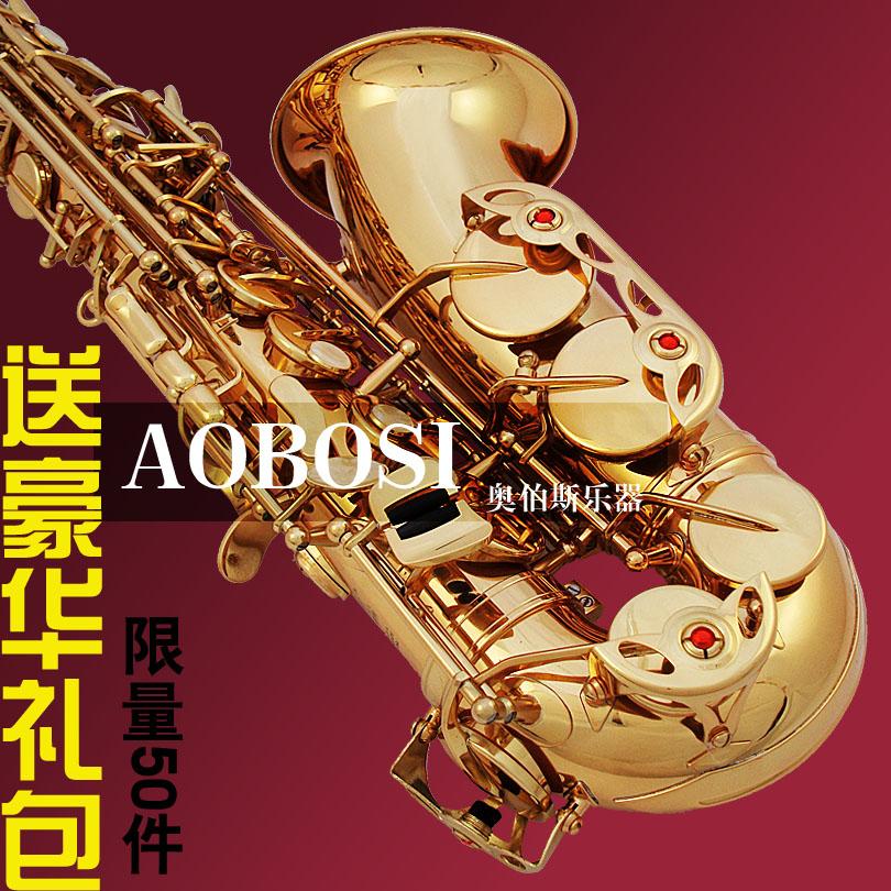 w六年老店万人信誉乐器特价AOBOSI降E调中音萨克斯货到付款