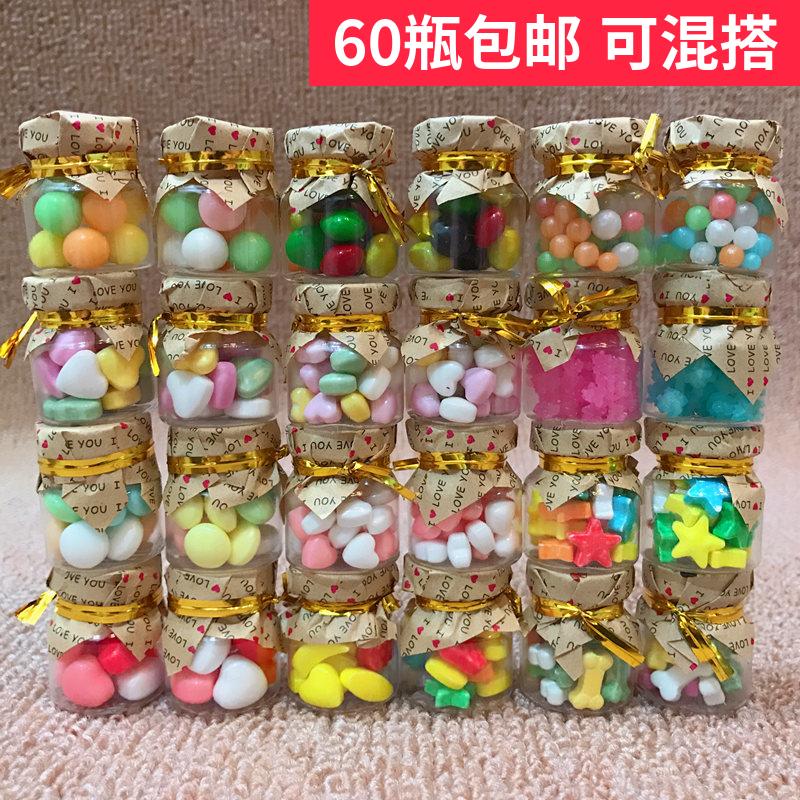 (用1元券)韩式漂流瓶星星款手工DIY许愿瓶学生儿童糖果整盒60瓶包邮塑料瓶