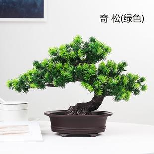 仿真迎客松盆景擺件假樹松樹塑料假花小盆栽植物室內裝飾花藝擺件