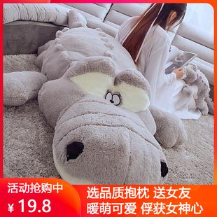 毛絨玩具男生版可愛男孩鱷魚公仔大號狗熊抱抱熊女生牀上睡覺抱枕