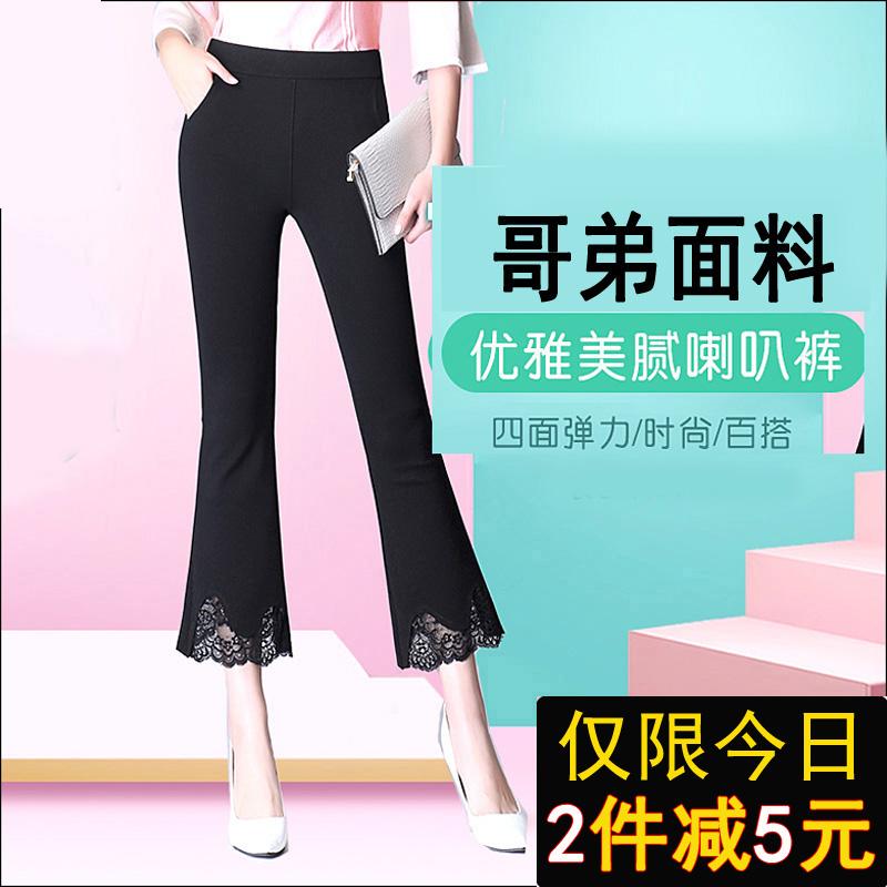 夏秋蕾丝花边微女九分显瘦喇叭裤