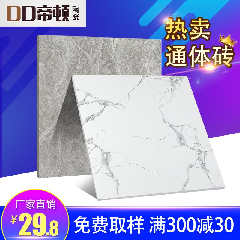 佛山通体大理石瓷砖800x800客厅地砖耐磨防滑灰色地板砖新款现代