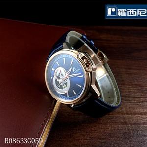 罗西尼手表 男表正品全自动男士机械表 镂空R08633G05D皮表带8633