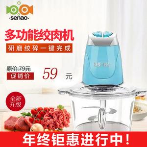 晟奥绞肉机电动家用碎肉多功能塑料杯玻璃杯绞菜机大容量2L4L