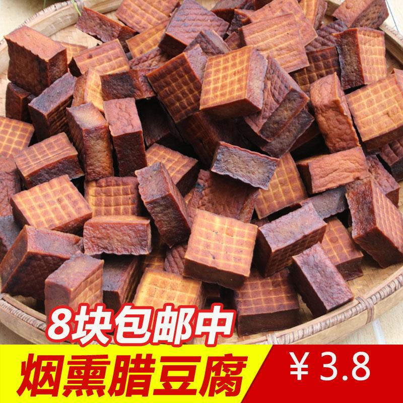 湘西柴火香干子湖南湘西怀化沅陵土特产农家自制腊香干烟熏豆腐干
