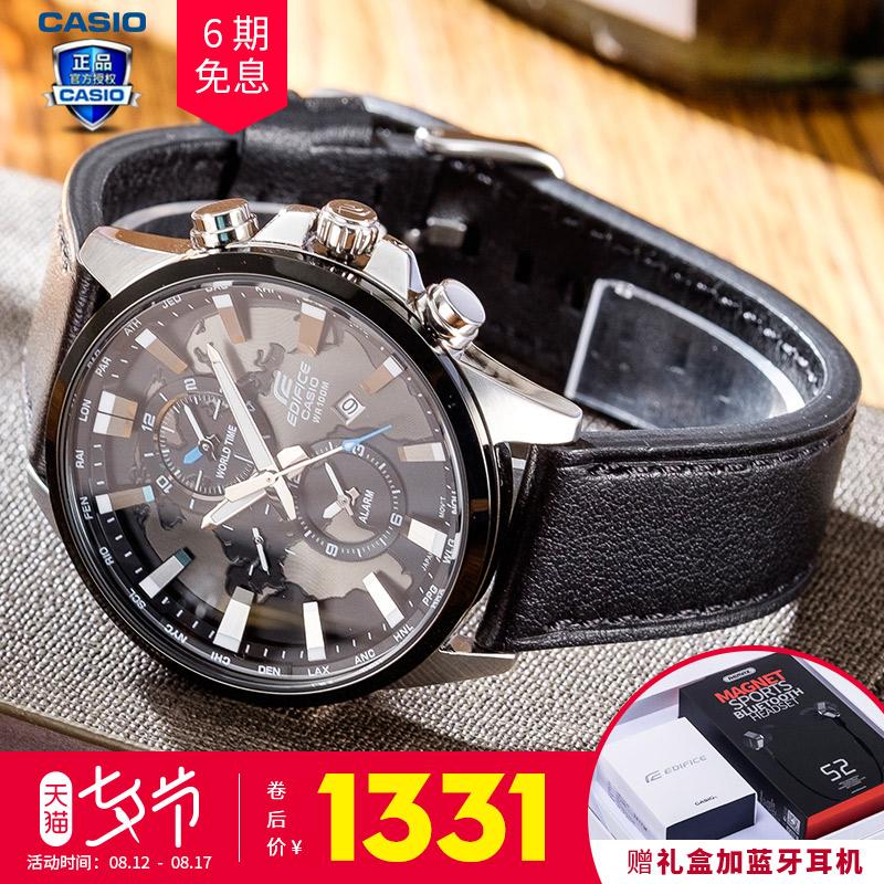 卡西欧edifice男士手表休闲皮带三表盘石英表防水正品EFR-303男表