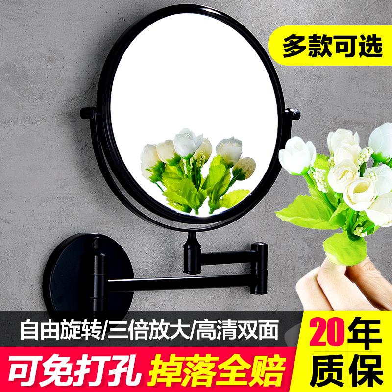 Перфорация черный косметическое зеркало сложить зеркало ванная комната ванная комната зеркало отели дуплекс косметология зеркало вращение лупа