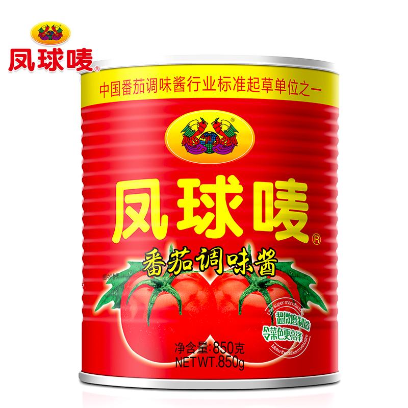 1罐全国包邮  凤球唛番茄调味酱850g凤球麦番茄酱 番茄沙司