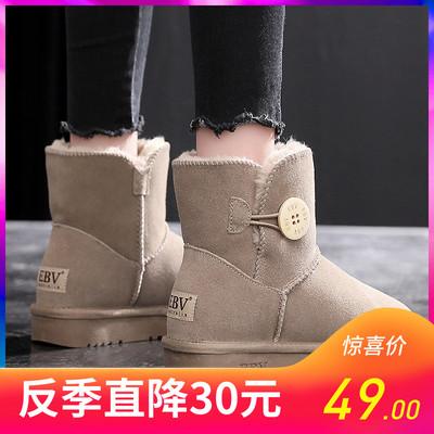 时尚真皮雪地靴女一脚蹬短筒短靴皮毛一体2020冬季新款棉鞋面包鞋