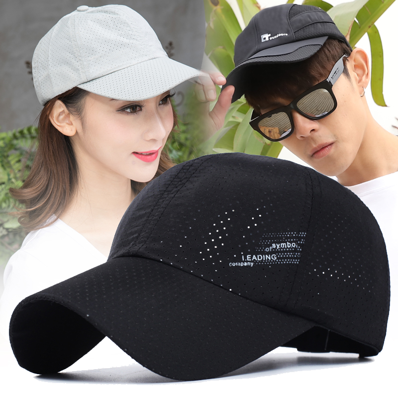 Summer mesh baseball cap mens outdoor quick drying breathable sunshade hat womens sports running mountaineering leisure cap