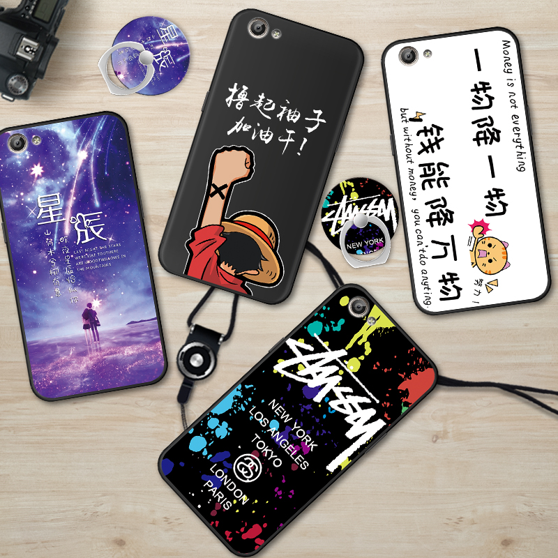 Oppo r9s mobile phone case opr9sk hanging rope OPPR personalized soft cover