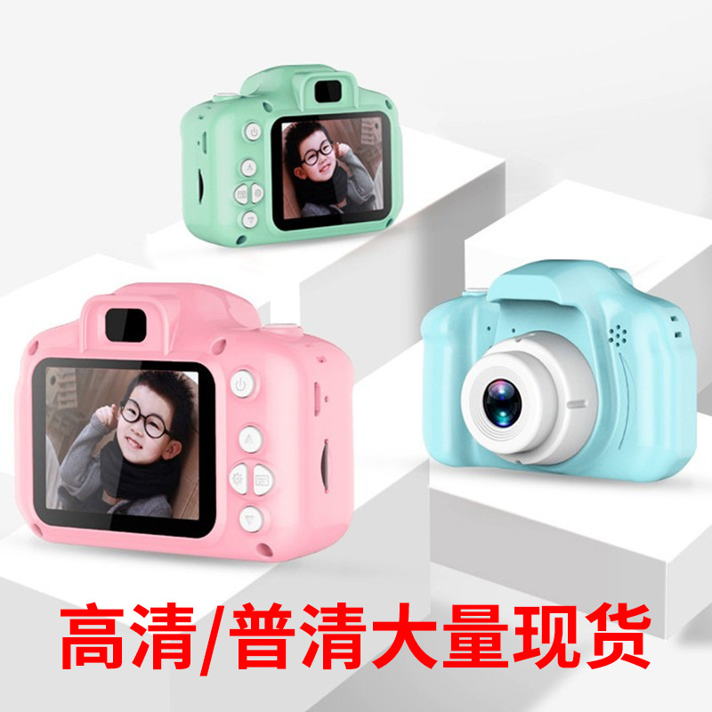 Childrens digital camera x2 can take pictures mini portable HD simulation SLR Camera 3 toys 6 years old Wanju 8