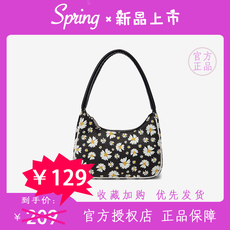 Mirgam kosel small MK womens bag official website direct mail daisy-a handbag floral Daisy armpit parcel post