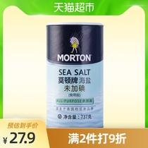 中盐莫顿未加碘海盐737g食用盐家用食盐瓶装无碘海盐不添加抗结剂