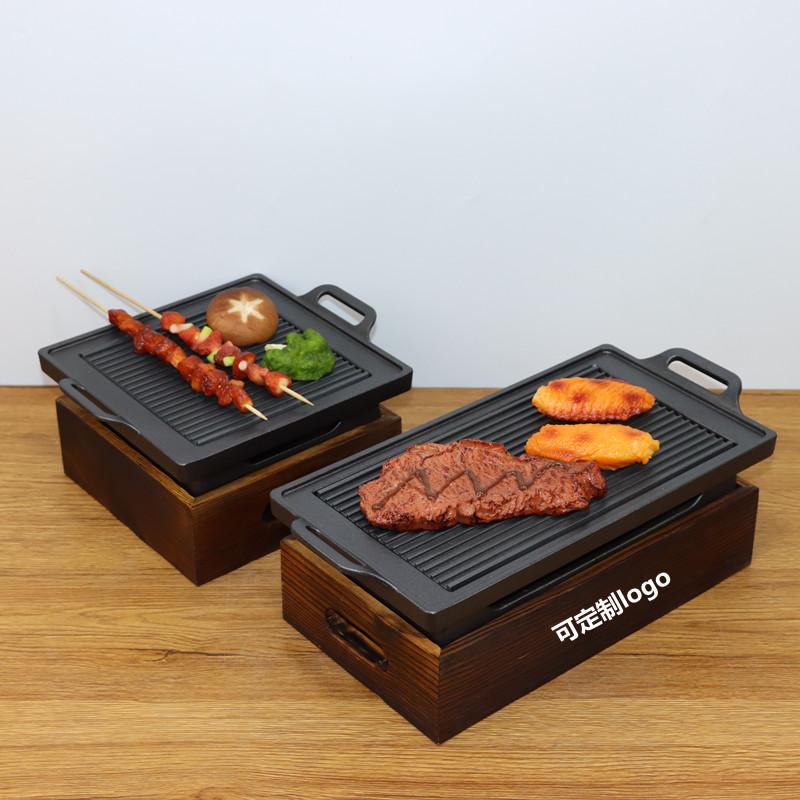 日本のグリルアルコール炉でグリルを焼いて保温炉にくっつかないようにオーブンで温めます。