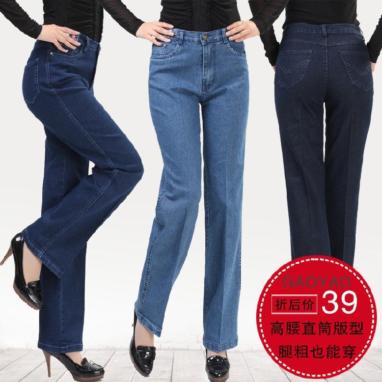 高腰长裤中年女裤