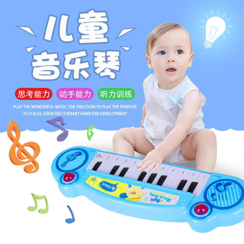 Детские музыкальные инструменты Артикул 606253909118