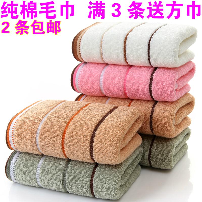 Акции чистый хлопок полотенце мягкий абсорбент сгущаться для взрослых домой мыть тряпка для мытья посуды возвращение церемония вышитые слова logo2 статья
