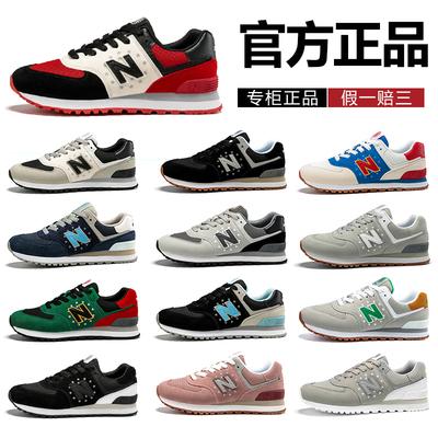 新百伦鞋女男网面运动鞋透气休闲男鞋2020新款夏季正品领跑跑步鞋