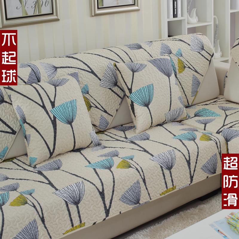 Накидки на диван Артикул 521957634423