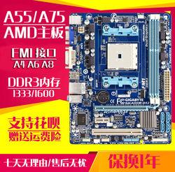 Gigabyte/技嘉 A55M-DS2 FM1主板DDR3兼容A75 AMD X4 641 A6 A4A8