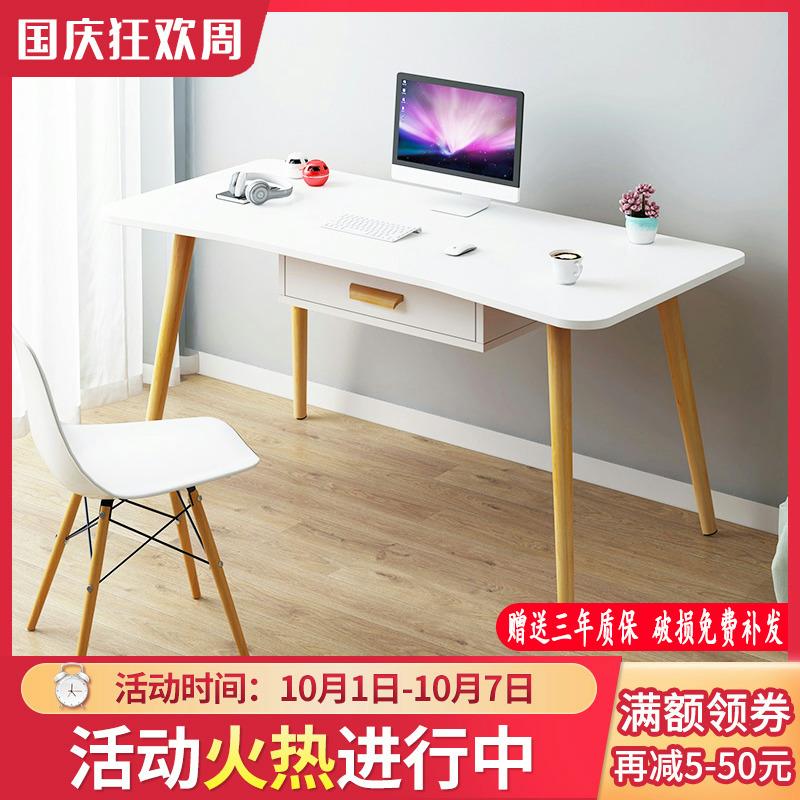 北欧台式家用简易实木小学生电脑桌热销13件正品保证