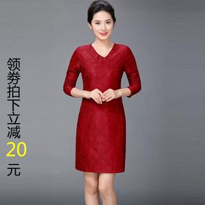 年轻喜婆婆婚宴装妈妈结婚礼服高贵夫人高端洋气红色旗袍连衣裙秋
