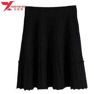 时尚大码女装半身裙胖mm显瘦遮肚减龄针织百搭韩版百褶式单件裙潮