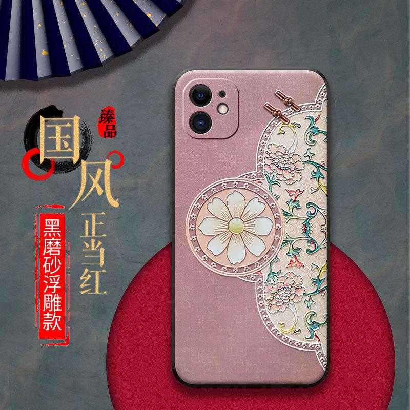 タオバオ仕入れ代行-ibuy99 iphone 适用于苹果11精孔浮雕手机壳华为p40mate30荣耀x10小米10Reno3壳