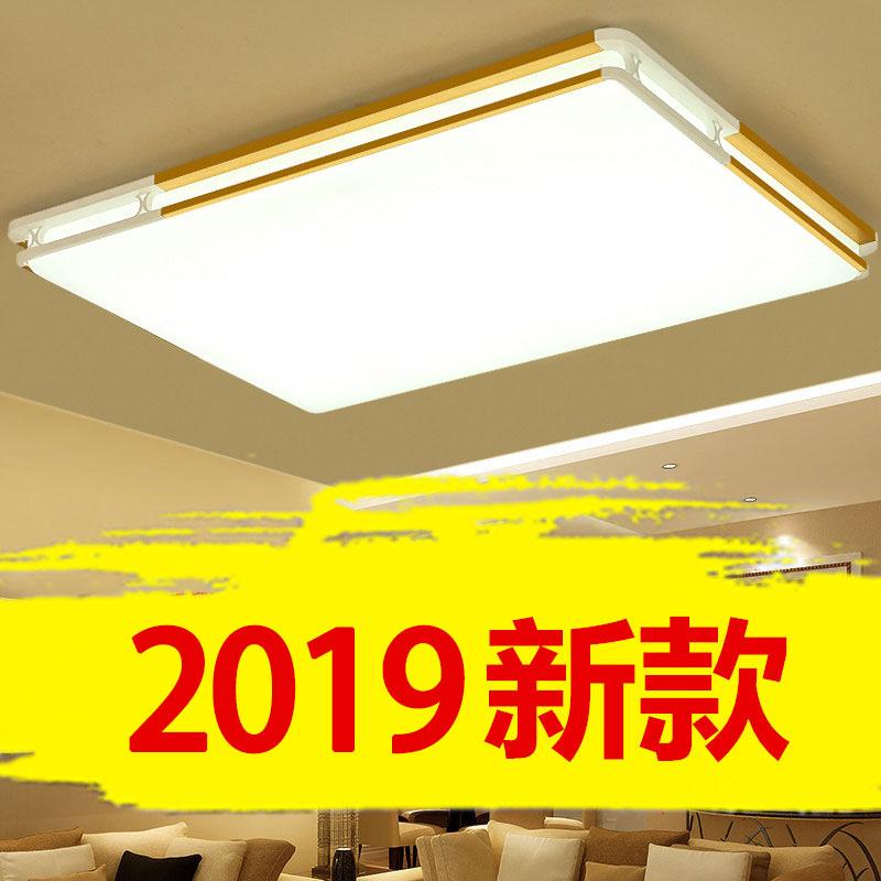 限3000张券客厅灯长方形LED吸顶灯大气卧室灯简约现代书房餐厅阳台走廊灯具