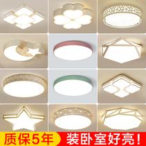全白灯罩外壳客厅卧室走廊30cm瓦15圆形22w32w36w40w48w吸顶灯led