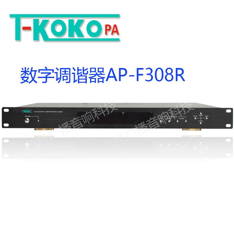 TKO T-KOラック式デジタルチューナー収音ヘッドAP-F 508 RラジオAP-F 308 R
